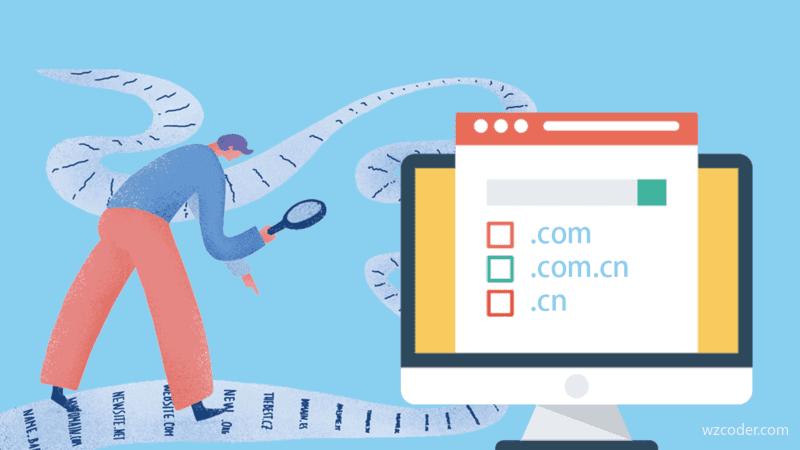 无锡网站设计制作过程中如何选择一个域名