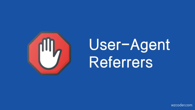 企业网站制作开发中如何禁止不想要的用户代理和请求来源